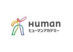 ヒューマンアカデミー Web・ITスクール