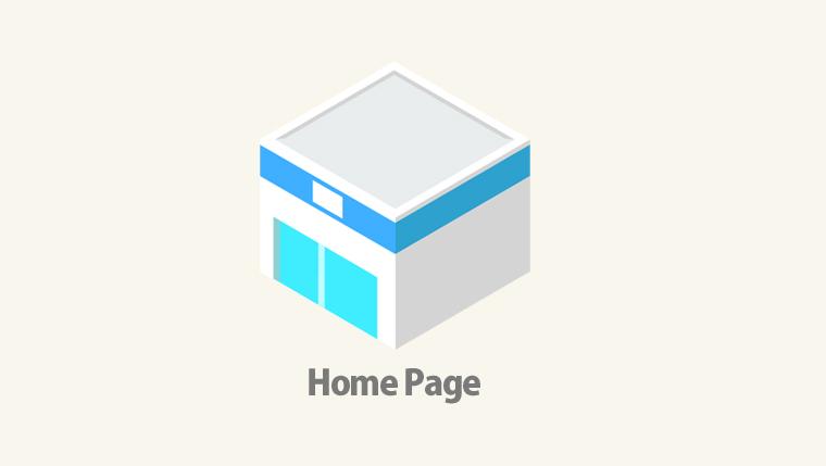 お店のホームページを作るのに必要な知識・スキル