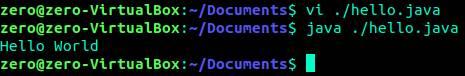 Javaのhelloworldの実行結果